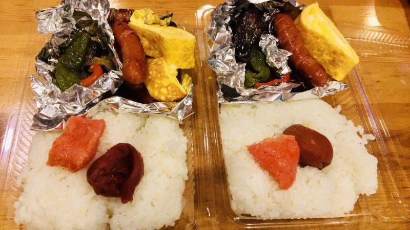 お弁当 ¥900